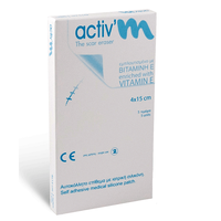 BRADEX ACTIV' M THIN SILICONE PATCH 4X15cm 5 τμχ