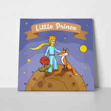 Little prince rose fox 2 658228600 a
