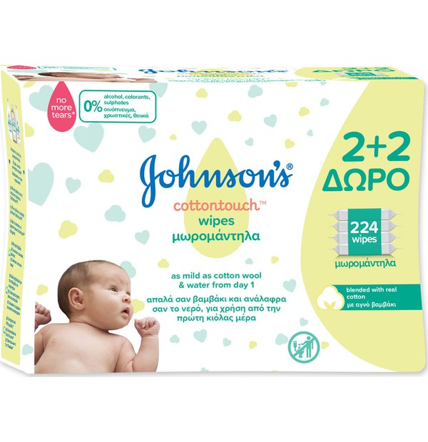 JOHNSONS BABY COTTON TOUCH WIPES 2+2 (56X4)