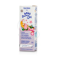 FREZYDERM - Baby Gums Gel - 25ml