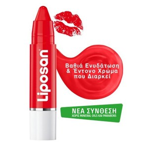 Liposan poppy red nude crayon lipstick