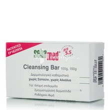 Sebamed  Cleansing Bar, 100gr