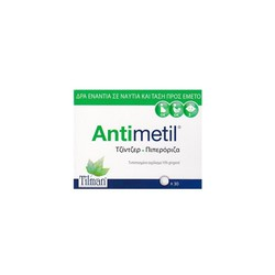 Tilman Antimetil 30tabs