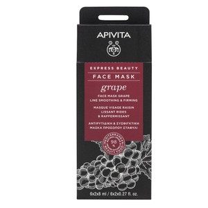 APIVITA Express beauty face mask grape 1κουτί (12φακελάκιαX8ml)