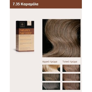Apivita nature s hair color 7.35