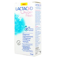 LACTACYD OXYGEN FRESH INTIMATE WASH 200ML