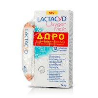 LACTACYD - PROMO PACK OXYGEN FRESH Intimate Wash - 200ml ΜΕ ΔΩΡΟ Intimate Wipes - 15pcs