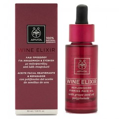 Apivita Wine Elixir Oil, 30ml