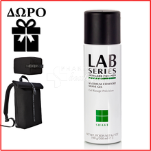 LAB Series Maximum Comfort Shave Gel - Τζελ Ξυρίσματος, 200ml