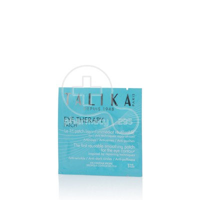 TALIKA - Eye Therapy Patch - 2τεμ.