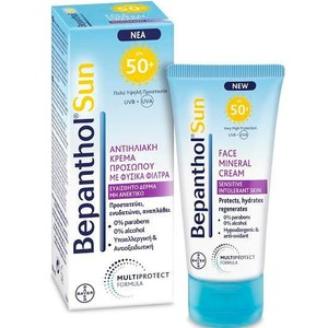 BEPANTHOL Sun face mineral αντηλιακή προσώπου με φυσικά φίλτρα Spf50 50ml
