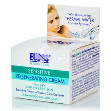 Eubos Sensitive  Regenerating Night Cream, 50ml