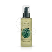 ZEALOTS OF NATURE - SPA ESSENTIALS Massage Oil Green Tea - 100ml
