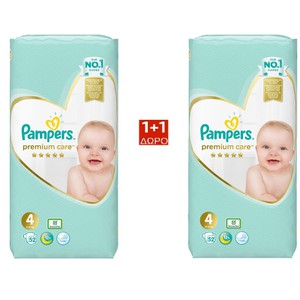 Pampers premium care no4 9-14kg 52τεμάχια 1+1ΔΩΡΟ