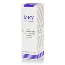 MEY Deep Smoothing Lotion, 125ml
