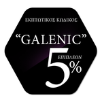 Galenic 5 badge