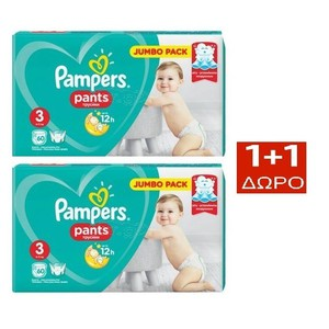 PAMPERS Pants up to 12h Ν3 6-11kg Jumbo pack 60τεμάχια 1+1 ΔΩΡΟ