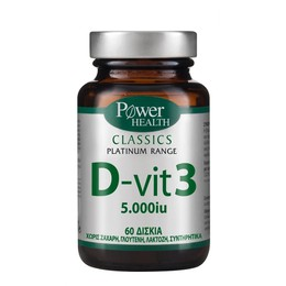 Power Health Classics Platinum D - Vit 3 5.000 IU Συμπλήρωμα Βιταμίνης D3, 60 disks