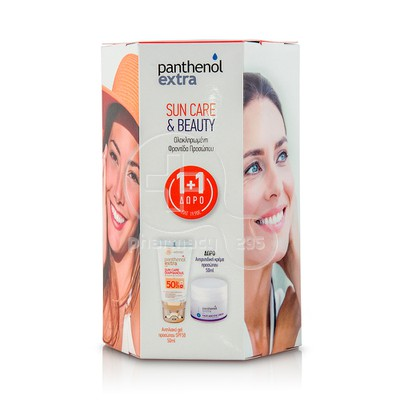 PANTHENOL - PANTHENOL EXTRA PROMO PACK SUN CARE Diaphanous SPF50 (50ml) ΜΕ ΔΩΡΟ Face and Eye Cream (50ml)