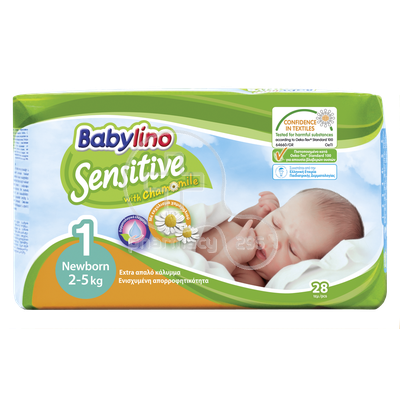 BABYLINO - Sensitive Newborn Nο1 (2-5kg) - 28 πάνες
