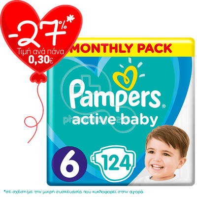 PAMPERS - MONTHLY PACK Active Baby Νο6 (13-18kg) - 124 πάνες