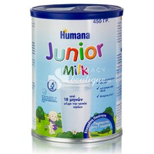 Humana Junior Milk (από 18 μηνών), 450gr