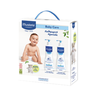 MUSTELA BABY CARE promo pack & ΔΩΡΟ ΑΡΚΟΥΔΑΚΙ
