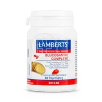 LAMBERTS - Glucosamine Complete - 60tabs