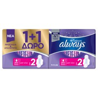 Always Platinum Ultra Super Plus  (1+1 Δώρο)14τεμ.