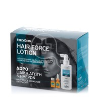 FREZYDERM - PROMO PACK HAIR FORCE Extra Lotion (100ml) + ΔΩΡΟ Ειδική Αγωγή 6 ημερών