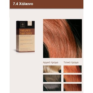 Apivita nature s hair color 7.4