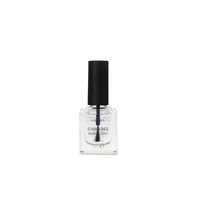KORRES NAIL COLOUR GEL EFFECT BASE COAT 11ML