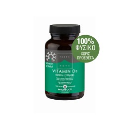 TerraNova Green Child Vitamin D3 400iu  50 capsules