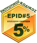 S3.gy.digital%2f2happy gr%2fuploads%2fasset%2fdata%2f55070%2fdiscount badge epid