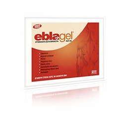 Eblagel Hot Patches
