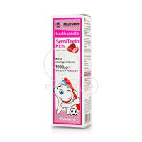 FREZYDERM - SENSITEETH KIDS Toothpaste 6age+ - 50ml