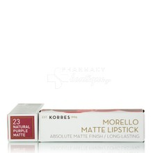 Korres Morello Matte Lipstick - 23 (Natural Purple), 3.5gr