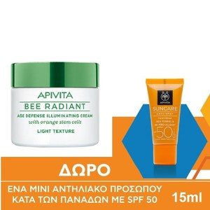 Apivita bee radiant light