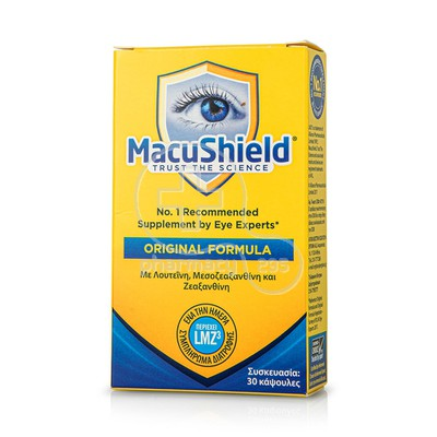 MACUSHIELD - Macushield The Original Formula - 30caps