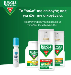 S3.gy.digital%2fypharmacy%2fuploads%2fasset%2fdata%2f22763%2fjungle banner 300x320px