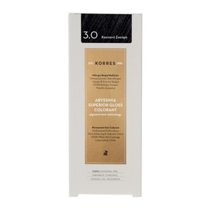 Korres abysssinia superior gloss colorant 3.0