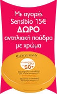 S3.gy.digital%2fpharmacy295%2fuploads%2fasset%2fdata%2f60782%2fbioderma badge 116x190 apr21