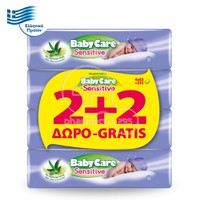 BABYCARE - PROMO PACK 2+2 ΔΩΡΟ BabyCare Sensitive Μωρομάντηλα - 252τεμ.