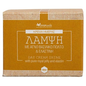 Anaplasis day cream 50ml