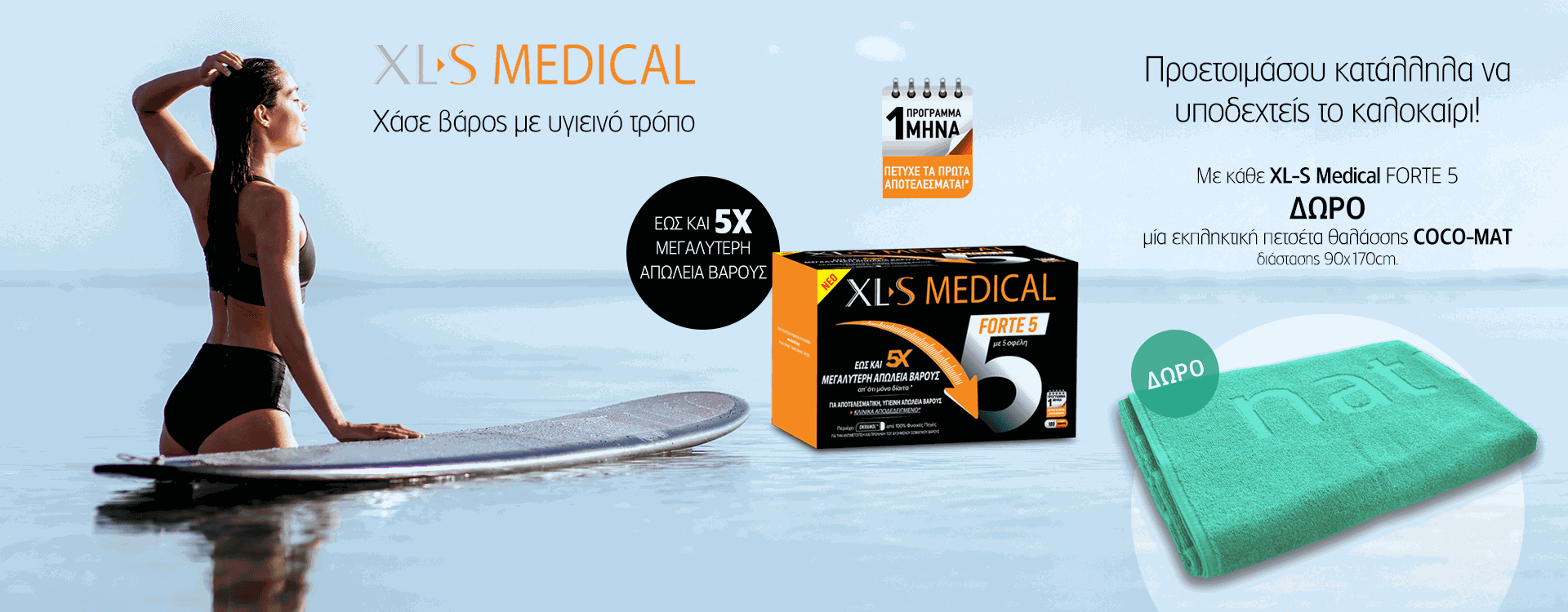 Slider xls medical apr19 1920x750