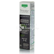 Homocrin Tricolor Spray Quick Touch Up Nero - BLACK, 75ml