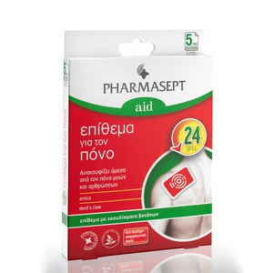 S3.gy.digital%2fboxpharmacy%2fuploads%2fasset%2fdata%2f22563%2fpain patch 5pcs
