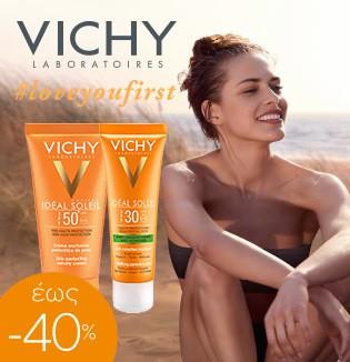 vichy sun