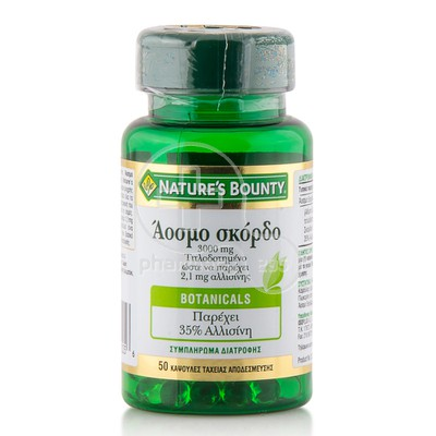 NATURE'S BOUNTY - Άοσμο Σκόρδο 3000mg - 50softgels