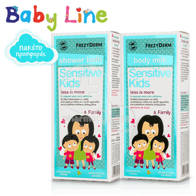 FREZYDERM - PROMO PACK SENSITIVE KIDS Shower Bath (200ml) & Body Milk (200ml)